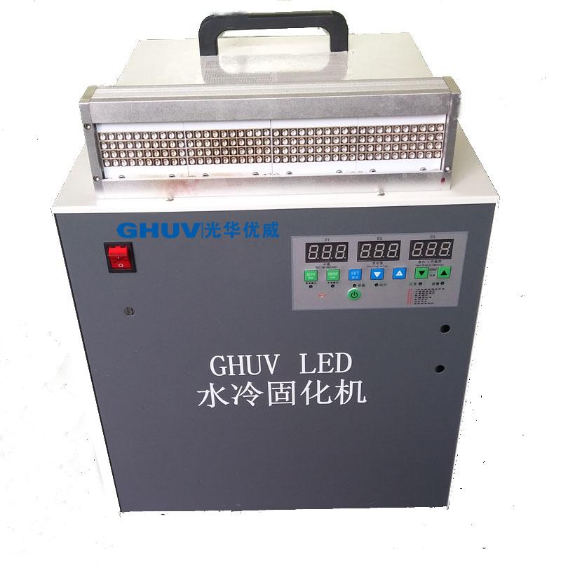 钢卷尺UV油墨LED紫光固化灯