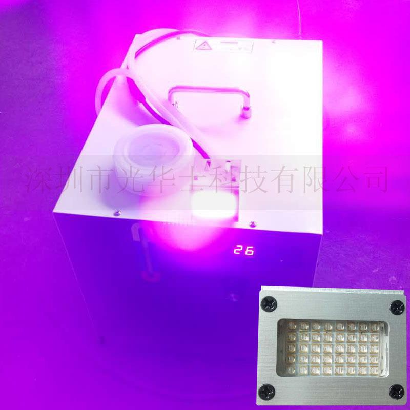 LED胶水固化灯 UV无影胶固化灯