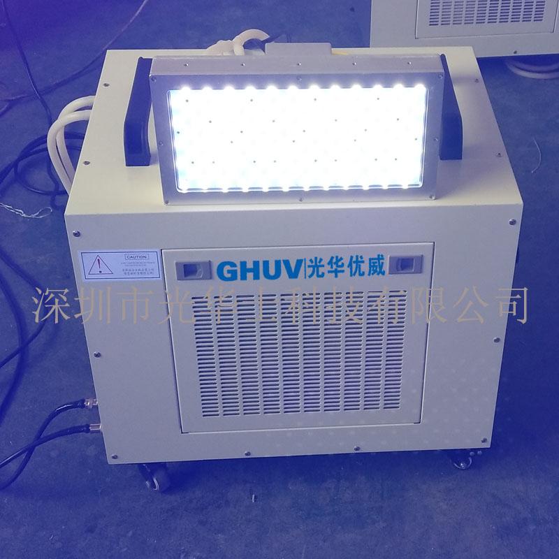 UV光学胶冷光源LED固化灯