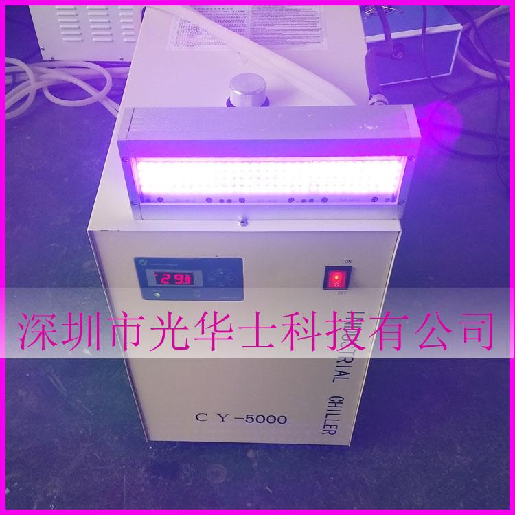 标签印刷油墨uvled固化机