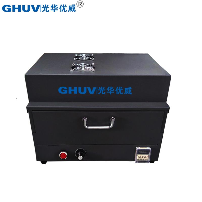 UV胶固化灯箱 抽屉式UV固化箱 紫外线烤箱