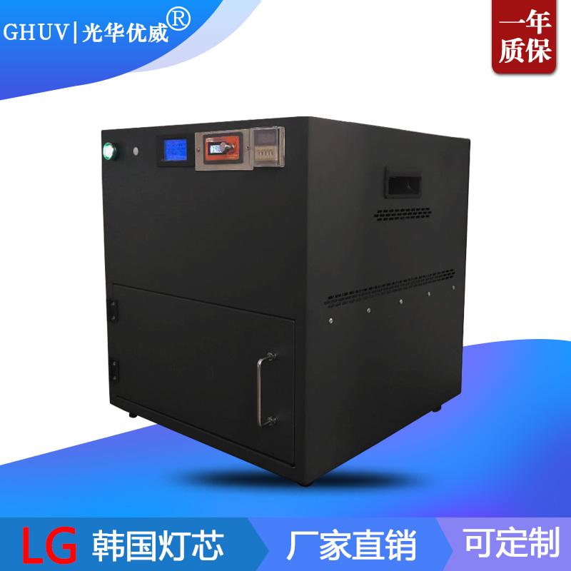 uvled固化箱 uv胶固化箱 开门式UV固化箱